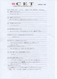 Ms.Shibata体験談イメージ_201911