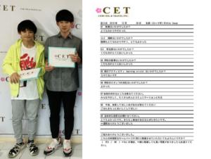 201912_Mr.Inoue体験談イメージ